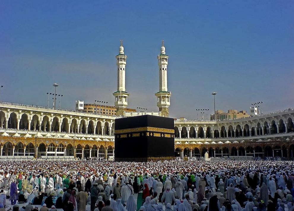 Kaaba, La Meca